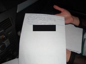 Заявление в УМВС Украины в Житомирской области, регистрационный № Л-605