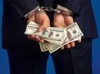 Воры прокуроры, воры налоговики. Часть II