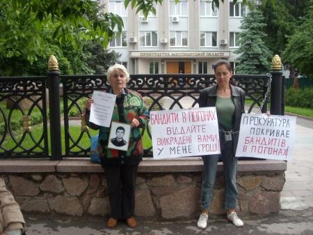 Акция протеста в Житомире! Женщины приковались цепями к прокуратуре