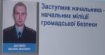 Василий Иванович удивительно похож на того волка, загнанного охотничьей бригадой тележурналистов