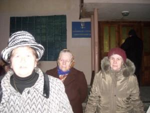27.11.2010 суд земля чумаченко автомобилист ндпі 002
