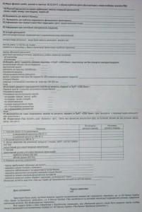 DSCN6492