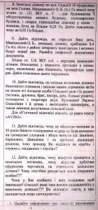 DSCN7110