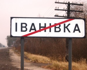Ivanivka 19.11.2011 032