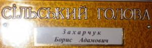Ivanivka 21.11.2011 006