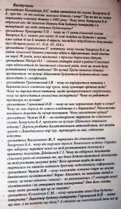 Ivanivka 21.11.2011 010