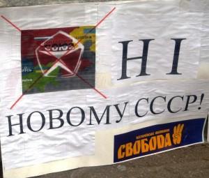 rozprodazh5