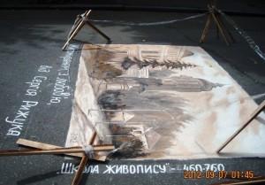 За кошти платників податків у Житомирі відкрито школу живопису