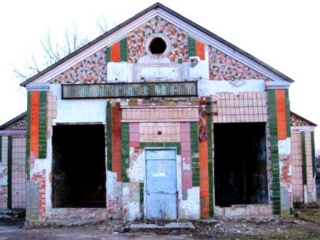 Магазин - церква