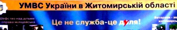 Народный депутат Украины Борислав Розенблат – лох, вважають керівні поліцаї