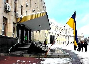 14 сессия Житомирской областной ОПГ